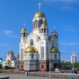 Kościół na krwi w Yekaterinburg, Rosja Zdjęcie Stock