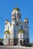 Kościół na krwi w Yekaterinburg, Rosja Obrazy Royalty Free