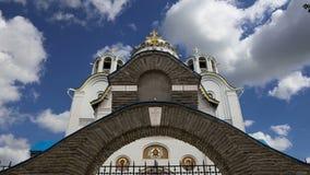 Kościół ochrona matka bóg przy Yasenevo, Moskwa, Rosja zdjęcie wideo