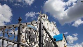Kościół ochrona matka bóg przy Yasenevo, Moskwa, Rosja zbiory