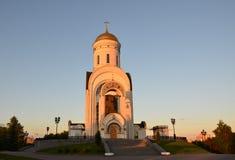kościół park Zdjęcia Stock