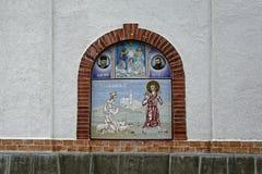 Kościół Rasinari, Rasinari Fotografia Stock