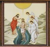 Kościół St Anne - chrzczenie Jezus royalty ilustracja