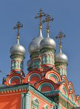 Kościół St Gregory NeoCaesarea, także znać jako cudu pracownik 1662-1679 moscow Rosji Fotografia Stock