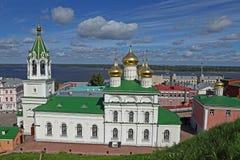 Kościół St John baptysta. Rosja. Zdjęcie Royalty Free
