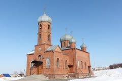 Kościół St Panteleimon uzdrowiciel, Belokurikha miasteczko, Altai zdjęcia stock