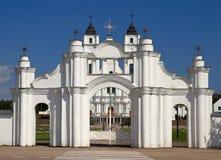 Kościół w Aglona Fotografia Royalty Free