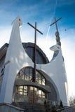 Kościół w Lviv Zdjęcia Royalty Free