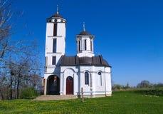 Kościół w monasterze powikłany Privina Glava, Sid, Serbia Obrazy Stock