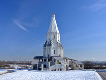 Kościół w Rosja Obrazy Royalty Free