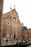 kościół Wenecji Obrazy Royalty Free