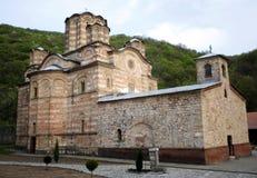 Kościół wniebowstąpienie Jezus przy Ravanica monasterem Zdjęcie Stock