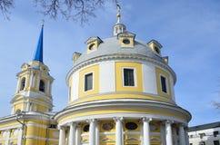 Kościół wstąpienie na Gorokhovo polu, uliczny radio, 2 moscow Zdjęcia Royalty Free