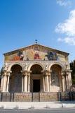 Kościół Wszystkie narody - Jerozolima Zdjęcia Royalty Free