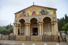 Kościół Wszystkie narody lub bazylika agonia, jesteśmy rzymianinem C Obrazy Royalty Free