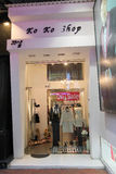 Ko ko sklep w Hong kong Fotografia Royalty Free