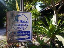 Ko Lipe, Thailand. An Evacuation Route sign on the Thai island of Koh Lipe. This is in the middle of the island Stock Image