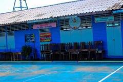 Ko Panyi School,Phang Nga Province, Thailand Royalty Free Stock Photo