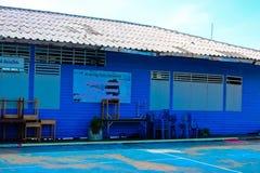 Ko Panyi School,Phang Nga Province, Thailand Stock Photo