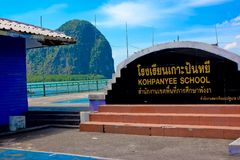 Ko Panyi School,Phang Nga Province, Thailand Royalty Free Stock Photography