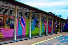 Ko Panyi skola, Phang Nga landskap, Thailand arkivbilder