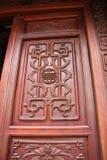 Ko Sao мам обновления Dang co вверх по времени duoc стоковые изображения