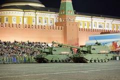 Koalitsiya-SV howitzers Royalty Free Stock Image
