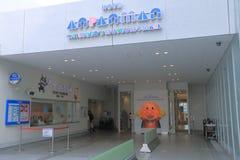 Kobe Anpanman Children's Museum Japan stock photography