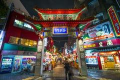 Kobe Chinatown Lizenzfreie Stockfotografie