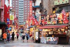 Kobe Chinatown Fotografia Stock Libera da Diritti