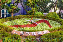 Kobe Flower Clock Stock Images