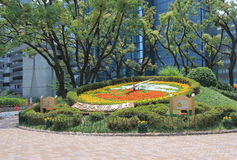 Kobe Flower clock Japan Royalty Free Stock Photo