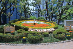 Kobe Flower clock Japan Stock Image