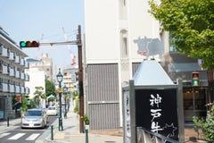 Kobe Gyu on the corner stock images