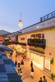 Kobe Harborland em Kobe, Japão fotografia de stock