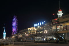 Kobe Harbour night view  Stock Images