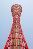 Kobe, Japan Royalty Free Stock Images