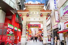 Kobe Japan Chinatown Stock Images