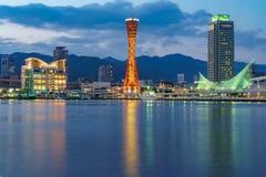KOBE, JAPAN - June 3, 2015: Kobe tower at Port of Kobe in Kobe, Japan. Royalty Free Stock Image