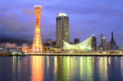Kobe, Japan Skyline. Skyline of Harborland at the Port of Kobe, Japan including Kobe Port Tower and the Maritime Museum Stock Photo
