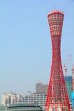 Kobe, Japonia zdjęcia royalty free