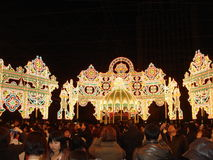 Kobe Luminarie Stock Afbeeldingen