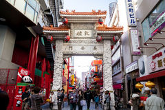 KOBE - NOVEMBER 25: Gateway to Chinatown November 25, 2012 in Ko Royalty Free Stock Photos