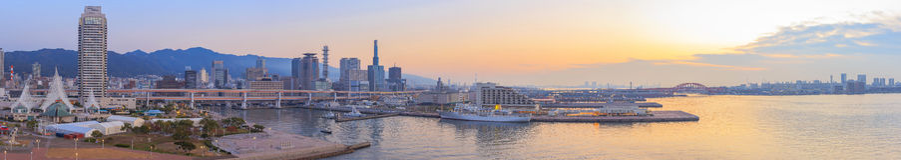 Kobe Panorama View Stock Images