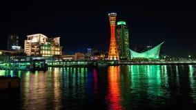 Kobe port at night Stock Photos