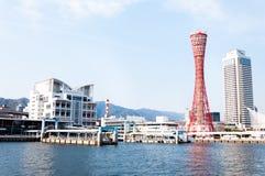 Kobe port przy dnia czasem Obraz Stock