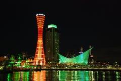 Kobe Port Tower e museu marítimo imagem de stock royalty free