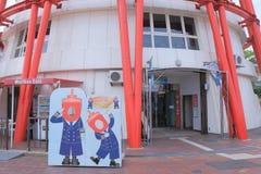 Kobe Port Tower Royalty Free Stock Image