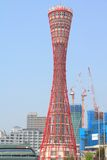 Kobe Port Tower Royalty Free Stock Image