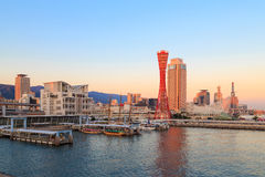 Kobe Port Tower Stock Photos